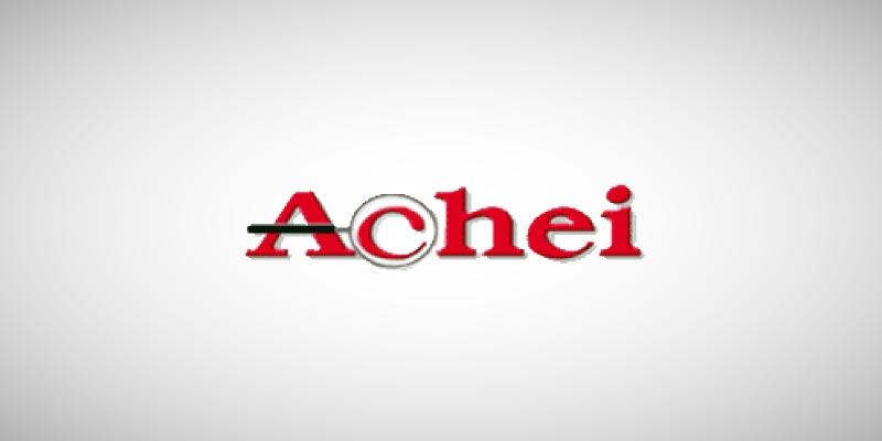 Conheça o site de busca Achei